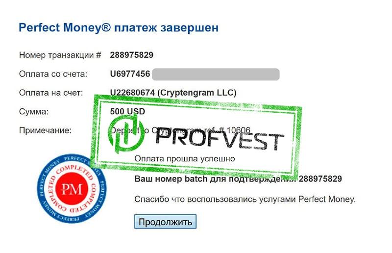 Депозит в Cryptengram LLC