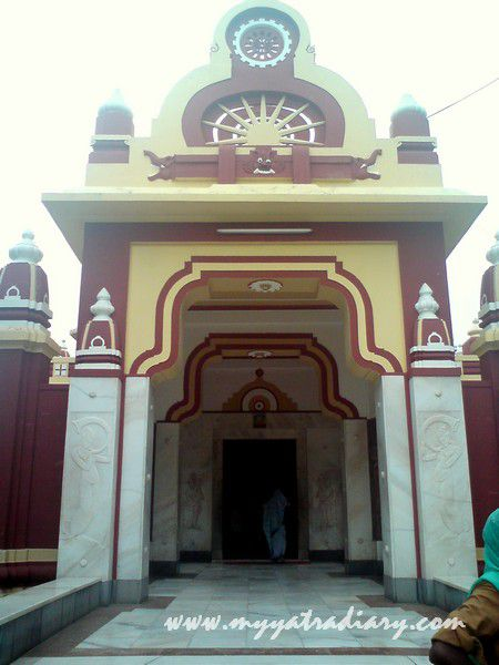 Gita Bhavan temple Entrance in Mathura Vrindavan