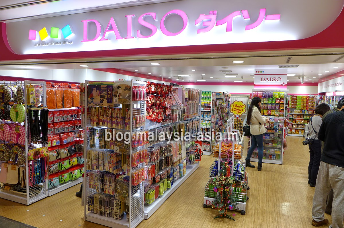 Daiso store at Kansai airport