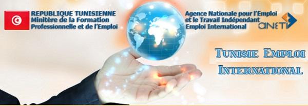 Recrutement d'un Employé polyvalent d'hôtellerie pour travailler en France