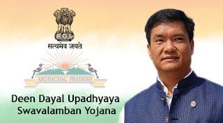 Deen Dayal Upadhyaya Swavalamban Yojana