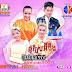 [MV] RHM VCD Vol 243 - Khmer New Year MV 2017