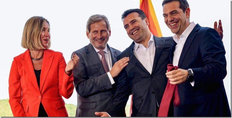 """Προσύμφωνο των Πρεσπών, η μεγαλύτερη προδοσία στην νεότερη ιστορία μας. Η Ελλάδα """"παιχνίδι"""" ρητορικής και αλυτρωτισμού"""