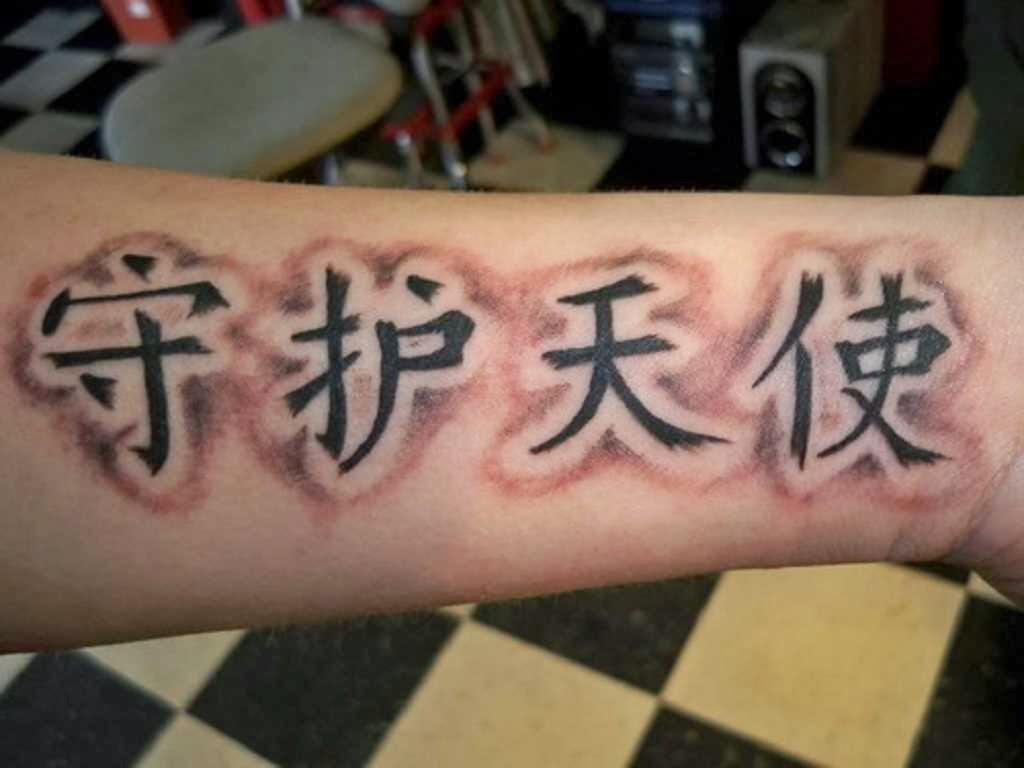 tattoo gallery for men cool kanji tattoo for men on back. Black Bedroom Furniture Sets. Home Design Ideas