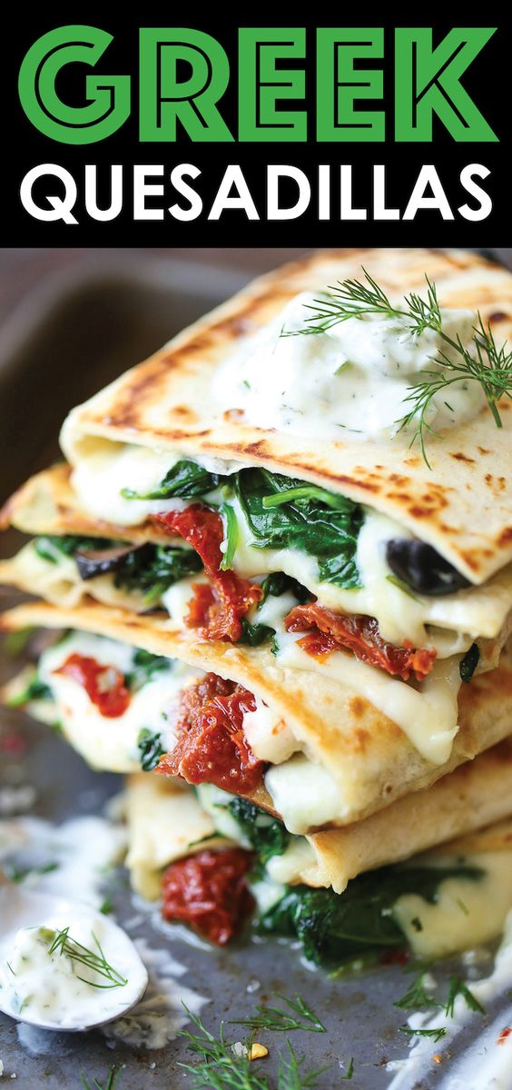 All the best Greek favors come together in this EPIC cheesy quesadilla,