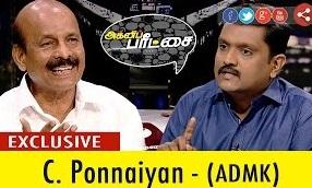 Agni Paritchai 08-10-2016 Exclusive Interview with C. Ponnaiyan(ADMK) Puthiya Thalaimurai Tv