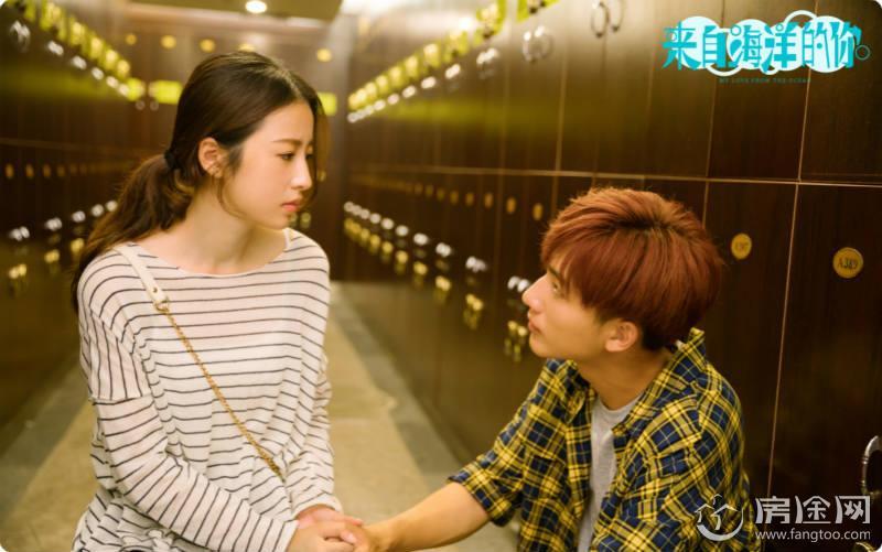 Khoảnh khắc ngọt ngào của Châu Vũ Đồng và Lý Hoành Nghị trong phim Biển cả đưa em đến