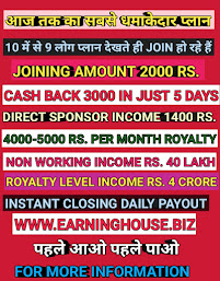 For Join Call or WhatsApp Me
