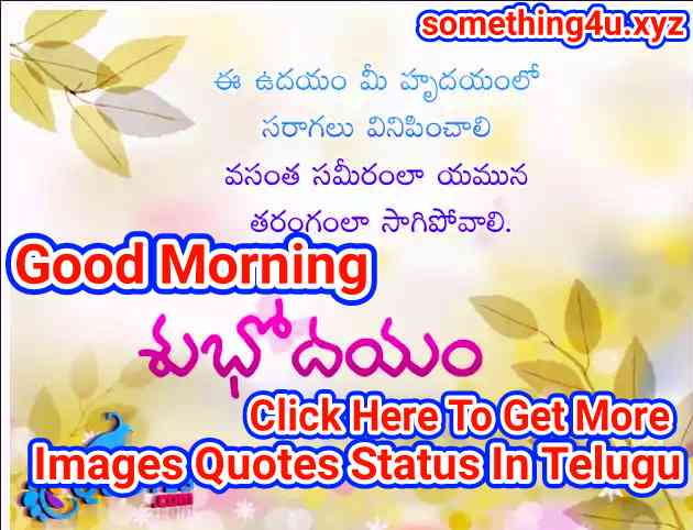 Top 10 Good Morning In Telugu Images Quotes Wishes Good
