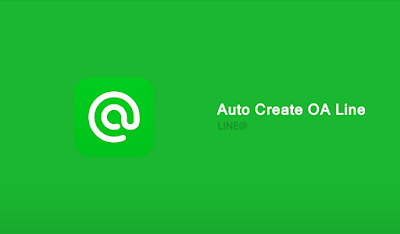 Script Auto Create OA Line | Mass Create OA Line