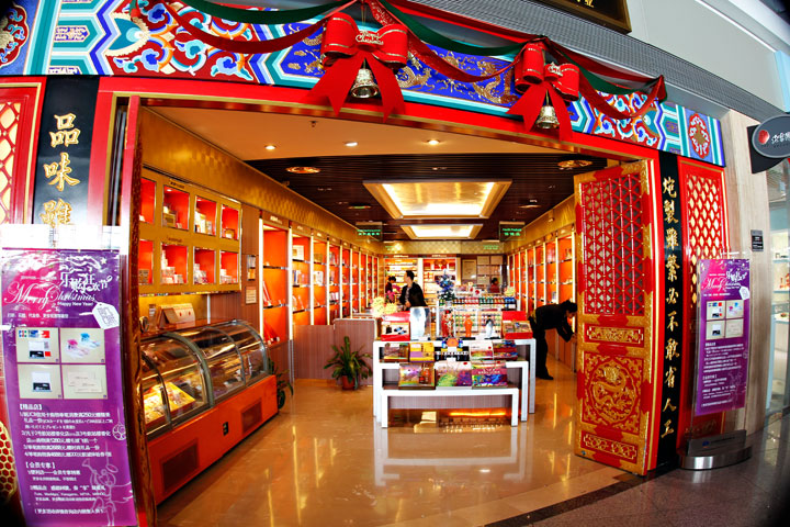Hangzhou Food Market
