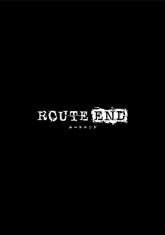 Route End ตอนที่ 5 TH แปลไทย