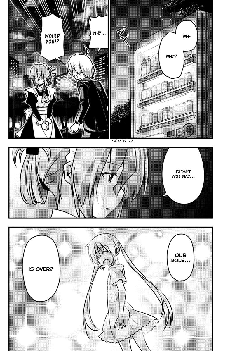 Hayate the Combat Butler - Chapter 574