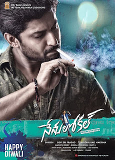 Super Khiladi 4 (Nenu Local) (2018) Hindi Dubbed 480p HDRip [300MB]