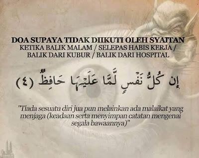 Doa Supaya Tidak Diikuti Oleh Syaitan Ketika Balik Malam / Selepas Habis Kerja / Balik Dari Kubur / Balik dari Hospital. Ilmu, Keagamaan, Tazkirah, Islamik.