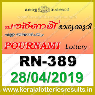 "Keralalotteriesresults.in, ""kerala lottery result 28 04 2019 pournami RN 389"" 28st April 2019 Result, kerala lottery, kl result, yesterday lottery results, lotteries results, keralalotteries, kerala lottery, keralalotteryresult, kerala lottery result, kerala lottery result live, kerala lottery today, kerala lottery result today, kerala lottery results today, today kerala lottery result,28 4 2019, 28.4.2019, kerala lottery result 28-4-2019, pournami lottery results, kerala lottery result today pournami, pournami lottery result, kerala lottery result pournami today, kerala lottery pournami today result, pournami kerala lottery result, pournami lottery RN 389 results 28-4-2019, pournami lottery RN 389, live pournami lottery RN-389, pournami lottery, 28/04/2019 kerala lottery today result pournami, pournami lottery RN-389 28/4/2019, today pournami lottery result, pournami lottery today result, pournami lottery results today, today kerala lottery result pournami, kerala lottery results today pournami, pournami lottery today, today lottery result pournami, pournami lottery result today, kerala lottery result live, kerala lottery bumper result, kerala lottery result yesterday, kerala lottery result today, kerala online lottery results, kerala lottery draw, kerala lottery results, kerala state lottery today, kerala lottare, kerala lottery result, lottery today, kerala lottery today draw result"