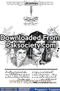 Aadhi sadi ke baad by Nasreen Jameel Sayal Online Reading