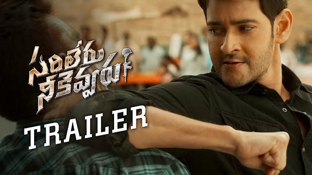 Sarileru Neekevvaru Trailer | Mahesh Babu | Vijayasanthi | Anil Ravipudi | DSP | Rashmika Mandanna