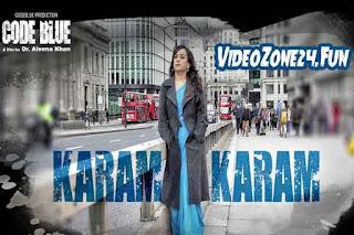 KARAM KARAM – CODE BLUE-LYRICS Image