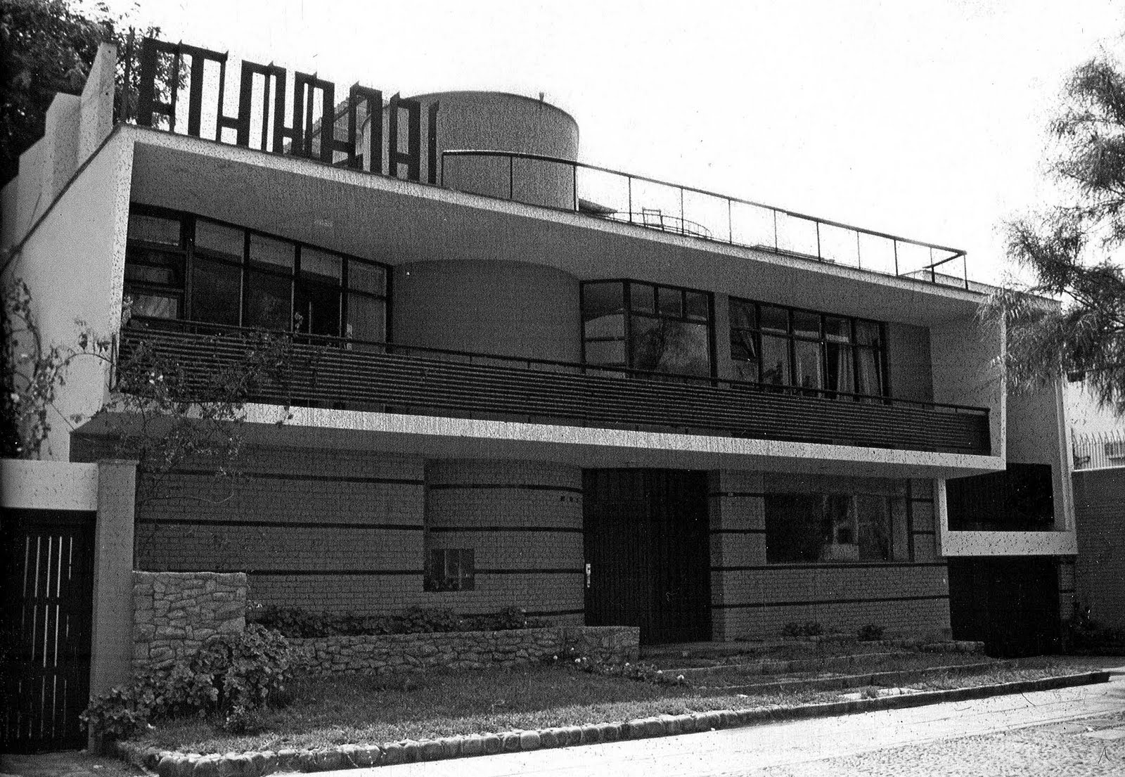 Habitar casa wiracocha for La casa moderna