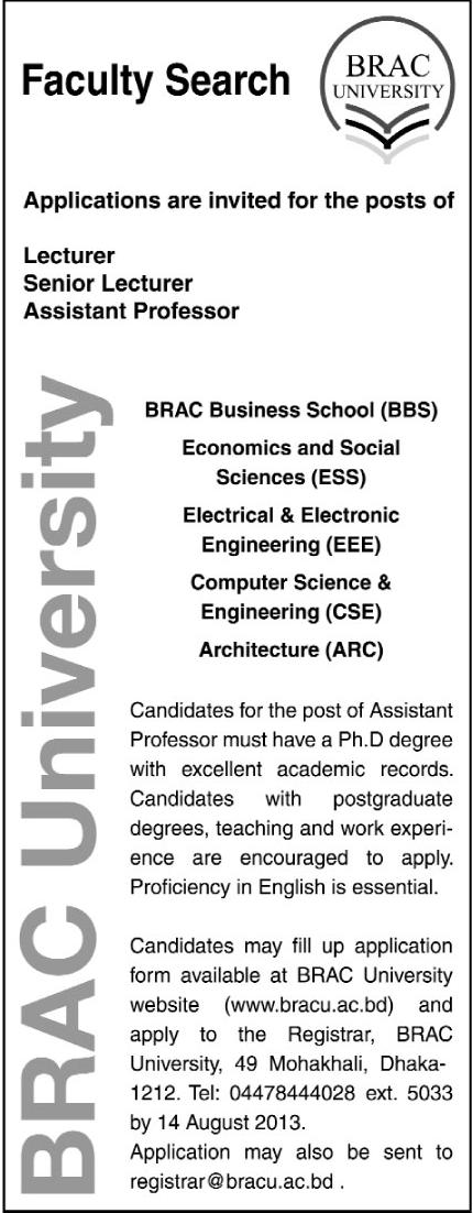 Faculty Search at BRAC University