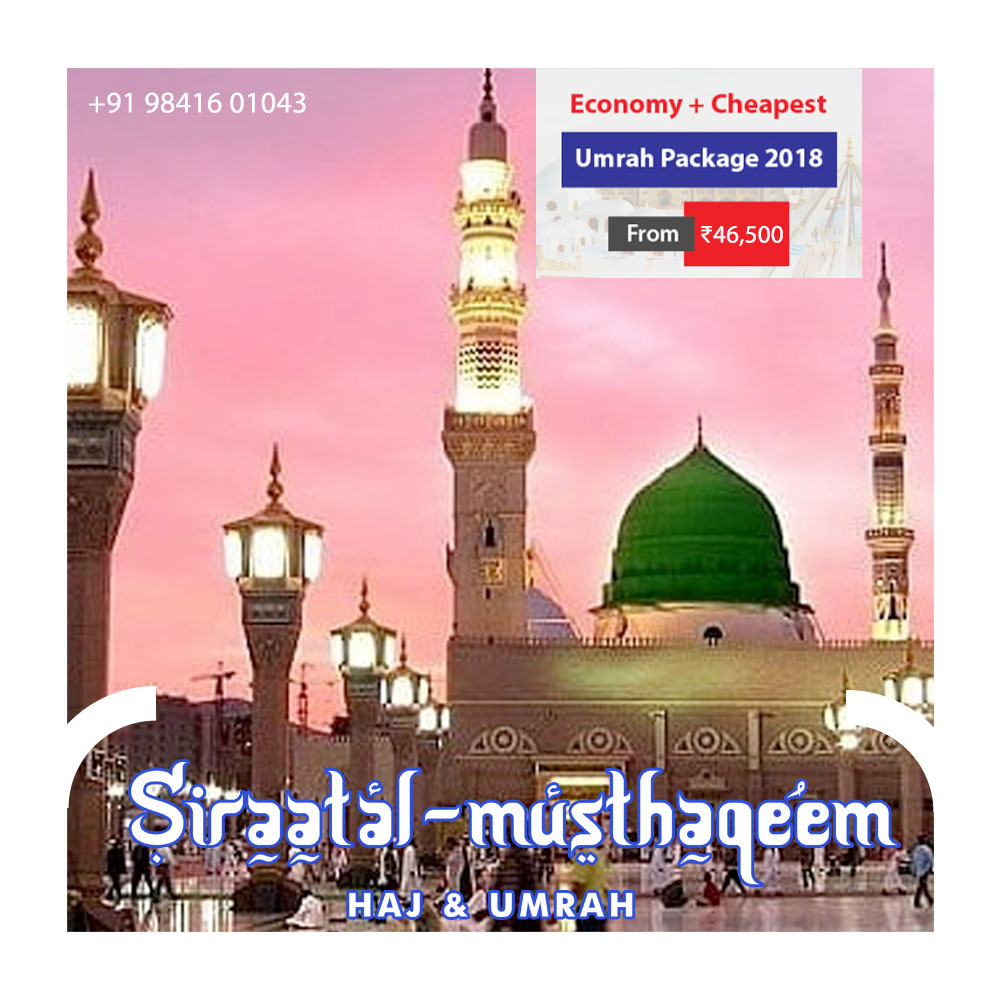 Umrah 2018 Package Service Low Cost Plan | al makkah hajj service