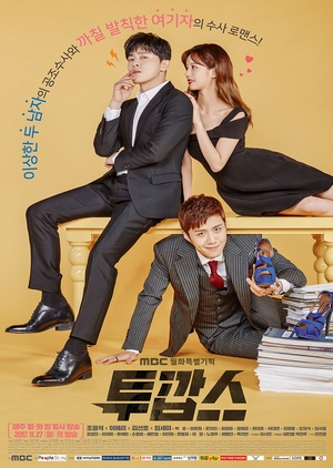 Download Drama Korea Two Cops (2017)