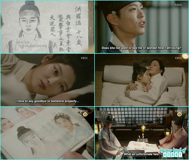 ra on posters were all over the town she ask her mother to leave here and live in a place where no one recognize then also premiere kim saw yung sung drawings of ra on  - Love In The Moonlight - Episode 15 Review (Eng Sub) - park bo gum & kim you jung
