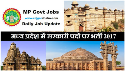 MP Madhya Pradesh Govt Jobs Recruitment News In MP.