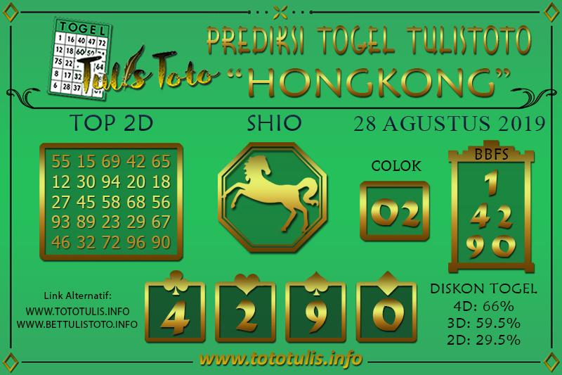 Prediksi Togel HONGKONG TULISTOTO 28 AGUSTUS 2019