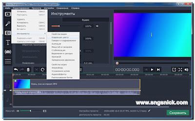 Movavi Video Editor Plus 14.1.1 - Вызов из меню программы