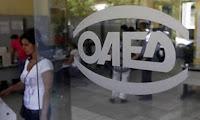 ΟΑΕΔ – Κοινωφελής Εργασία: Προκήρυξη για 7.180 προσλήψεις σε 34 δήμους