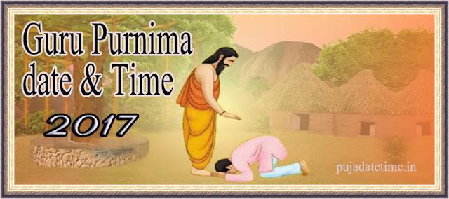 2017 Guru Purnima Puja Date Time