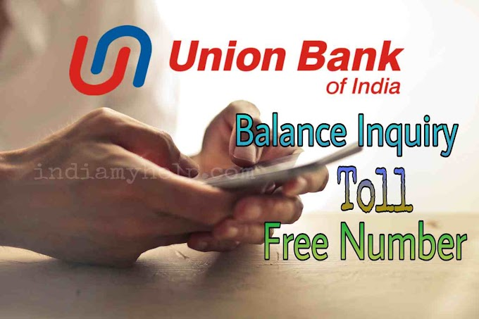 Union Bank Balance Check Number |  union bank balance enquiry number
