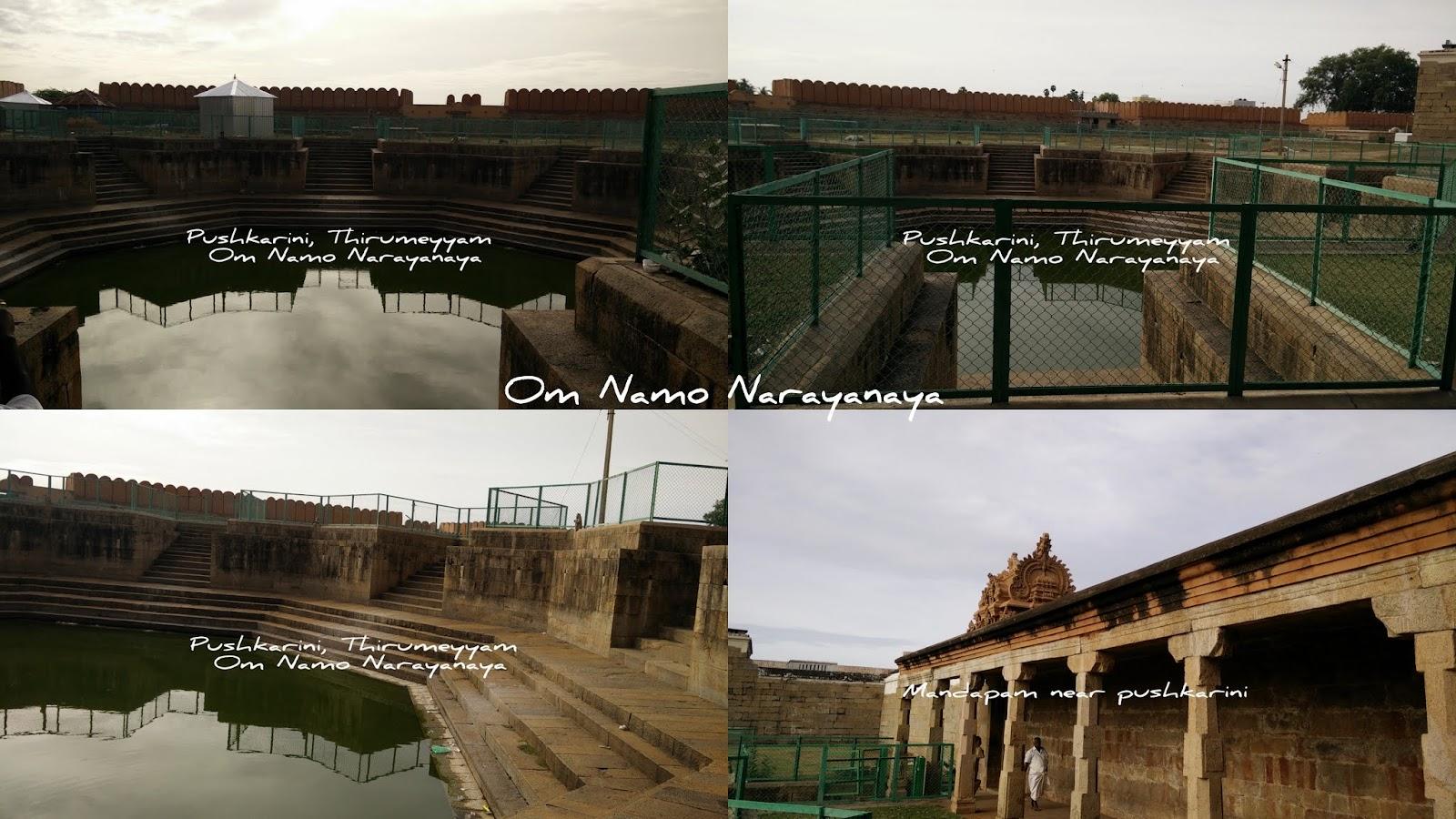 108 திவ்யதேசம், TEMPLE VISITS, கண்ணுக்கினியன கண்டோம், பாண்டியநாடு திவ்யதேசம்,