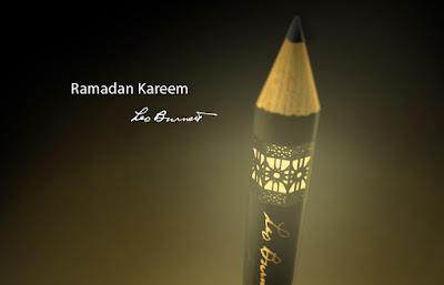 اعلان لشركة أقلام لرمضان