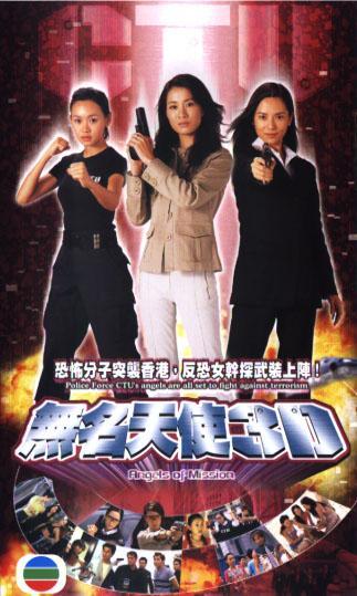 Collection of 佘诗曼 Charmaine Sheh's Dramas: TVB Drama