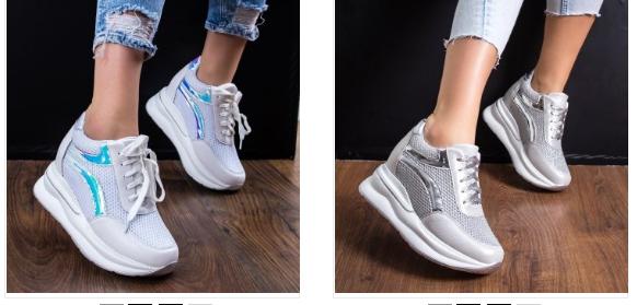 Sneakers Gremio gri, albi cu platforma ascunsa