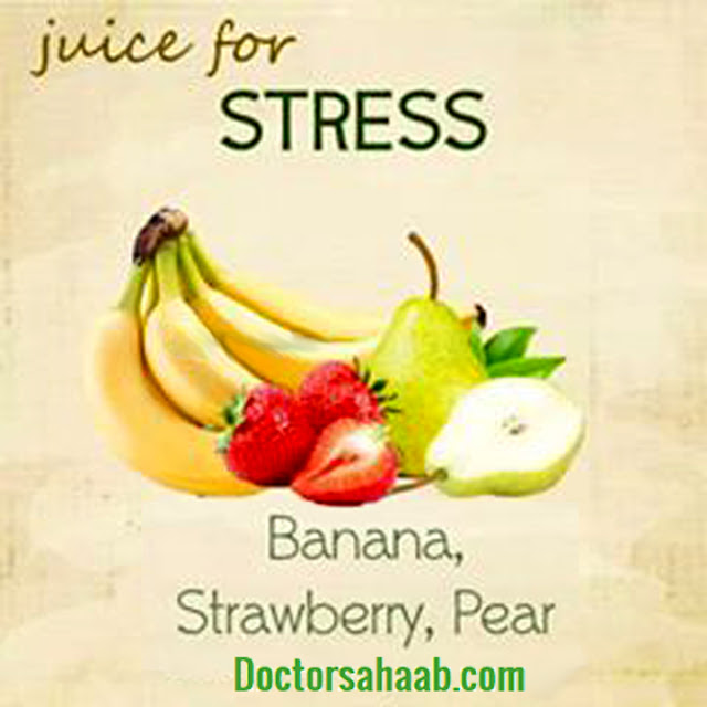 Juice for Stress (Banana+Strawberry+Pear)