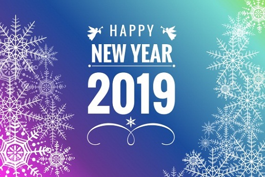 New Year Wishes 2020