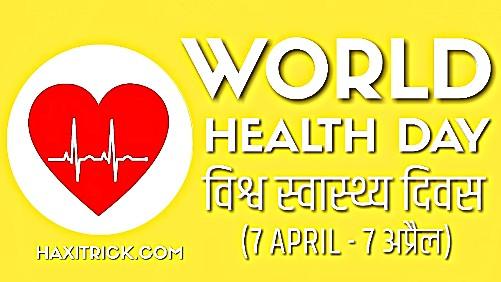 World Health Day 07 April 2021 Vishwa Swasthya Diwas