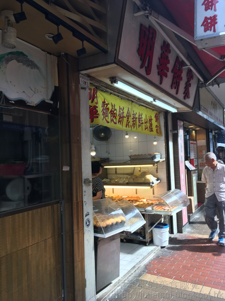 【飲飲食食】旺角掃街記   早利亞的美食感覺 – U Blog 博客