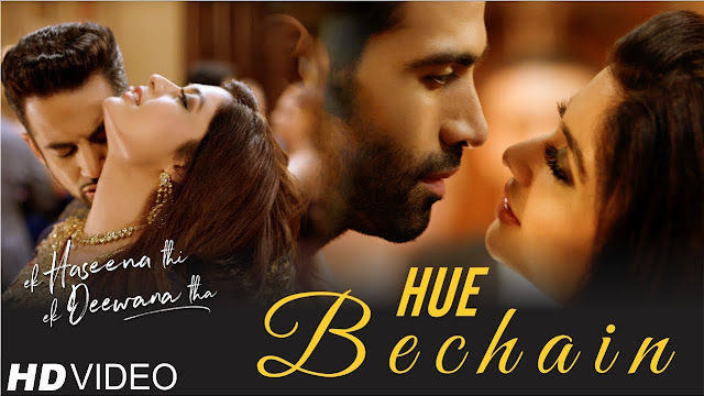 Hue Bechain Song Lyrics