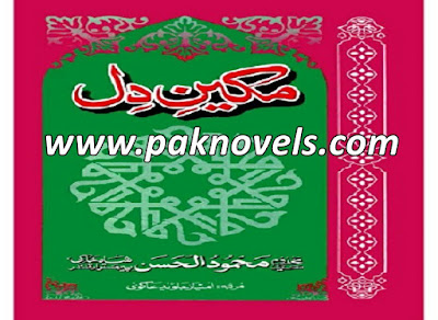 Makeen e Dil Urdu Novel By Syed Mehmood Ul Hassan Shah Khaki
