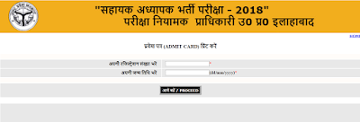 UPBEB Admit Card – UP Assistant Teacher Recruitment 2018