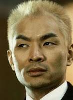 Ming Lo