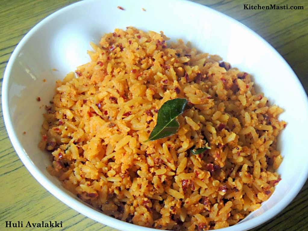 huli avalakki flattened rice