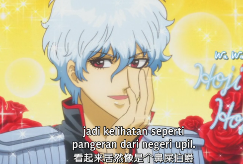 Download Anime Gintama° OAD 2016 : Aizome Kaori-hen Subtitle Indonesia