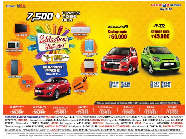 Maruthi Suzuki celebrations unlimited. Worth Rs 1 crore prizes to be won. Bumper prize swift.  WagonR savings up to Rs 60,000, Alto savings up to Rs 45,000. | Dasara, Dasshera, Diwali festival offers, discounts, low emi, low rate of interest, zero downpayment offers