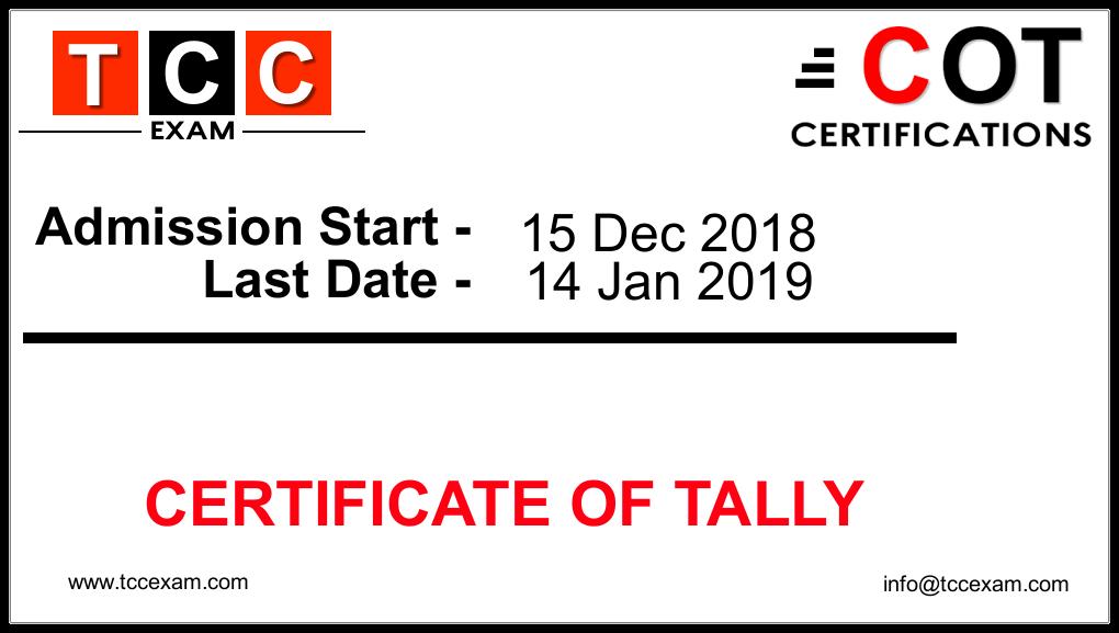 TCC Exam: July 2018